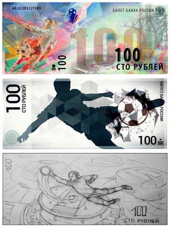 В России появятся пластиковые деньги
