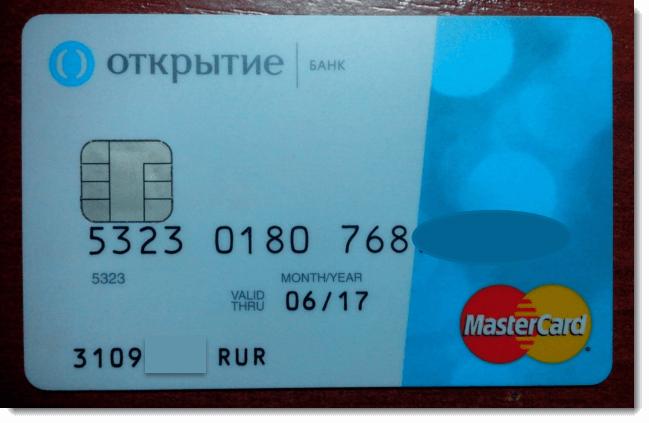 Банк «Открытие» начал выпуск карт «Мир», МТС Банк — «Мир-Maestro» с российским чипом