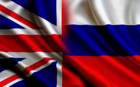 Британский бизнес требует пересмотреть санкции против России