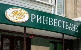 АСВ: вкладчики Ринвестбанка могут получить около 5 млрд рублей страховки