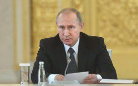 Путин: снижение ключевой ставки ЦБ — не единственное условие снижения ставок по ипотеке