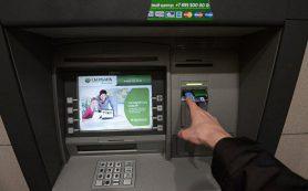Экс-глава Банка Австрии стал руководителем Sberbank Europe