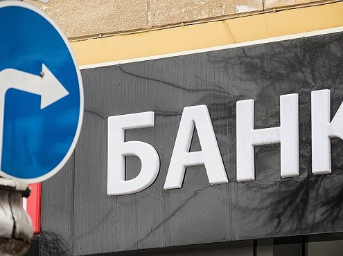 Власти уточнили требования к банкам для работы с госкорпорациями и ОПК