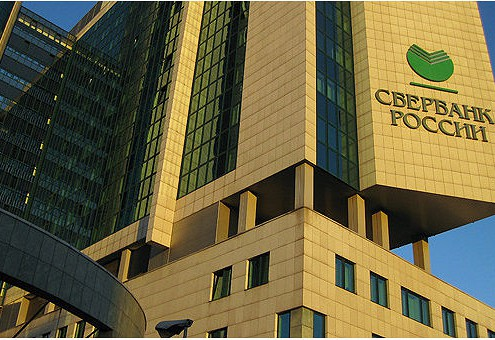 Сбербанк открыл кредитную линию для «Мосэнергосбыта»