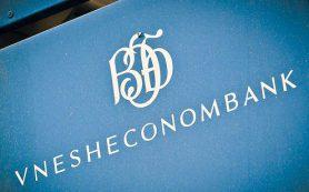 ВЭБ не ведет переговоры о продаже пакета акций Московской биржи