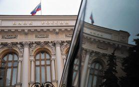 Золотовалютные резервы России упали до 392 миллиардов долларов