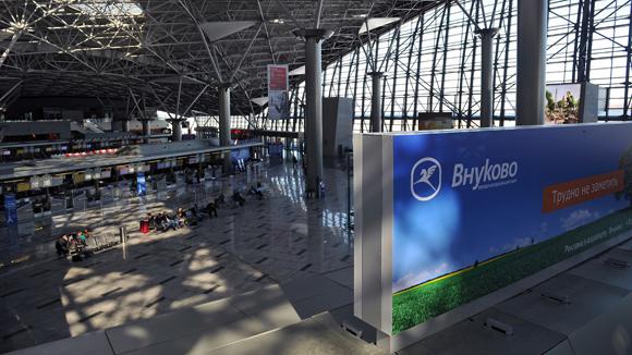 Аэропорт Внуково может исчезнуть