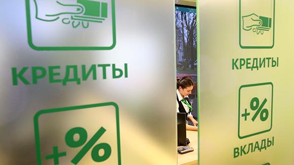 Розничное кредитование оживляют крупные заемщики