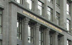 Банкиры обвинили Минфин в ограничении развития безналичных платежей