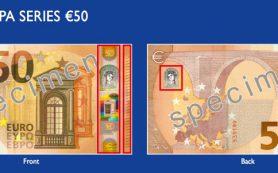 ЕЦБ показал новую купюру номиналом 50 евро из серии «Европа»