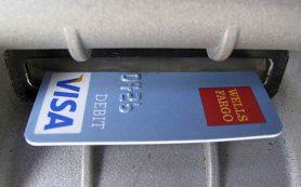 Центробанк не будет законодательно ограничивать комиссию по эквайрингу