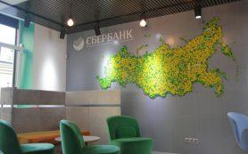 Назван лучший российский банк для миллионеров