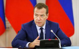 Медведев назвал выплаты пенсионерам в качестве доиндексации «справедливым решением»
