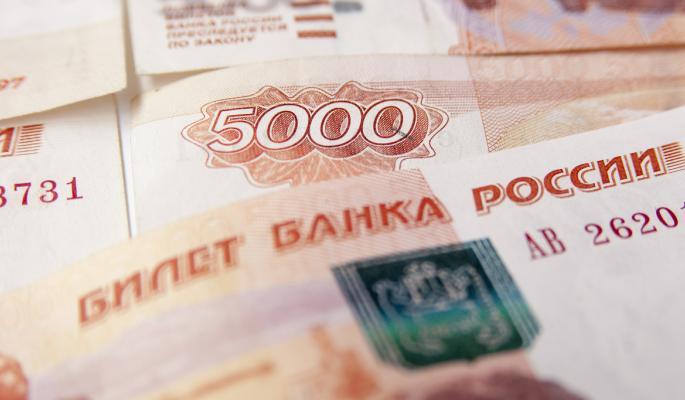 Банк России выпустил новые драгоценные деньги