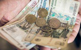 Россияне жаждут денег