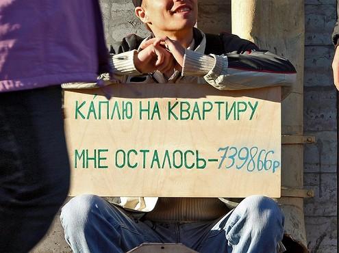 Назван оптимальный размер дохода для ипотеки в РФ