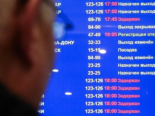 Прокуратура предлагает обязать авиакомпании выделять резервный борт при задержке рейса