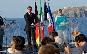 Европейские политики стремятся найти смысл в сохранении ЕС