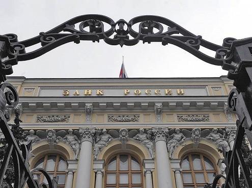 ЦБ выявил операции Смартбанка с признаками вывода активов на 4,7 млрд рублей