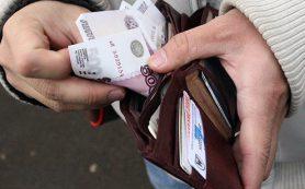 В РФ могут ввести приоритет выплаты зарплат перед налогами