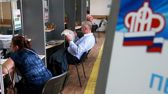 Россияне против изъятия пенсионных накоплений, хотя и не верят в них
