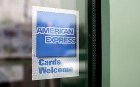 Сбербанк полностью прекратит обслуживание карт American Express