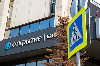 ЦБ нашел признаки вывода активов из Росавтобанка на 2,6 млрд рублей