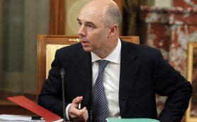 Силуанов: решаем вопрос о внешних допзаимствованиях