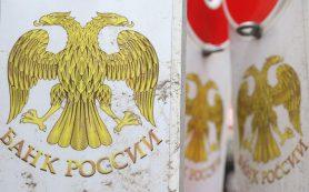 Банк России назвал вызовы для властей по обеспечению экономического роста РФ