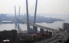 Второй Восточный экономический форум начал работу во Владивостоке