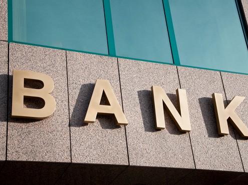 Goldman Sachs сократит четверть сотрудников инвестиционно-банковских подразделений в Азии