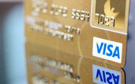 Visa устранила сбой в процессинговом центре