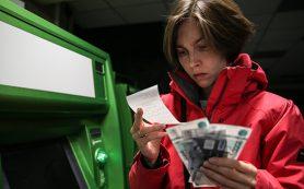 Банки продолжают зарабатывать на незаконных комиссиях