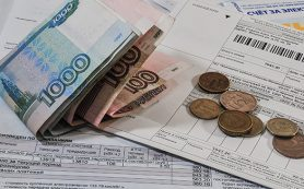 Управляющие компании предлагают исключить из схемы оплаты за ЖКУ
