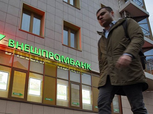 АТБ пришел к Внешпромбанку без очереди
