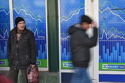 В Минтруде рассказали, когда восстановятся реальные доходы россиян