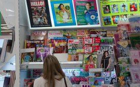 В Минкомсвязи предрекли революцию рекламного рынка СМИ