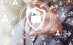В России введут ГОСТ по информационной безопасности