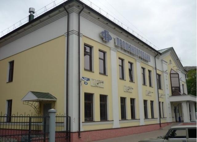 Вологодский Промэнергобанк признан банкротом