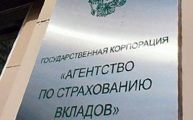 Банк «Российский Капитал» снизил ставки по потребительским кредитам и ввел программу «Отличный процент»