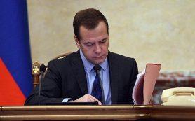 Медведев ввел новый порядок кредитования регионов