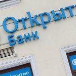 АСВ сообщило, кто выплатит возмещение вкладчикам «Пересвета»