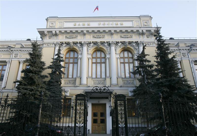 ЦБ отозвал лицензию у Кубанского Универсального Банка