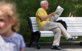 Реформа накоплений обернется повышением пенсионного возраста
