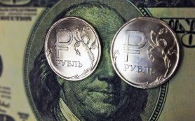 Государство займет деньги у россиян