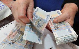 Кто из пенсионеров получит единовременную выплату