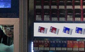 В табачное производство внедрят аналог ЕГАИС
