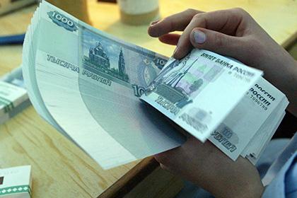 Дефицит бюджета РФ вырос в 1,5 раза
