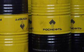 ФАС выдала предостережение «Роснефти» по продаже бензина на экспорт