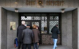 АСВ может выплатить вкладчикам банка «Пересвет» 6,3 млрд рублей страховки